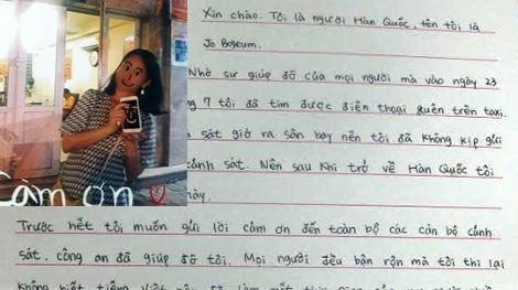 Nữ du khách Hàn Quốc viết thư cảm ơn Công an phường Văn Miếu