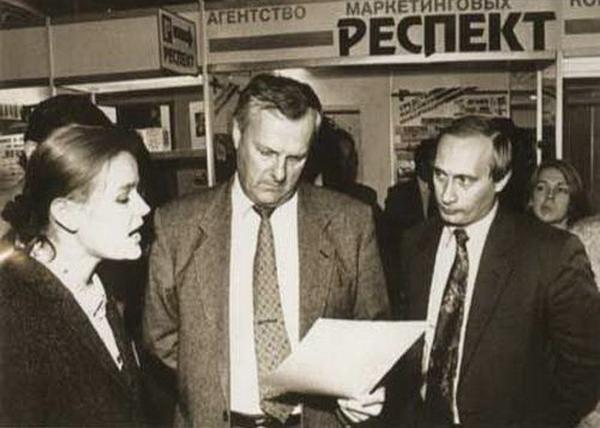Ông Putin thời kỳ làm Phó thị trưởng thành phố St. Petersburg.