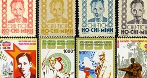 Lựa chọn 4 mẫu tem bưu chính phát hành trong năm 2021