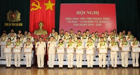 """Cao Bằng: Nhân rộng điển hình tiên tiến trong phong trào thi đua """"Vì an ninh Tổ quốc"""""""