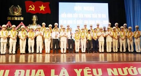 Công an Hà Tĩnh tổ chức Hội nghị điển hình tiên tiến phong trào thi đua giai đoạn 2015 – 2020