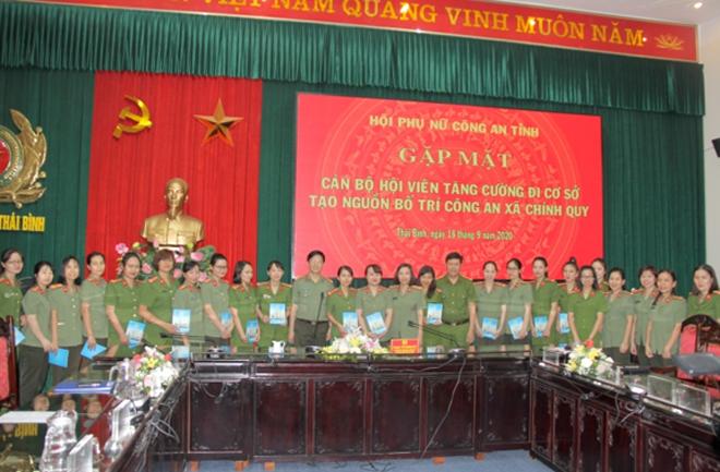 Thái Bình hoàn thành việc bố trí Công an chính quy đảm nhiệm chức danh Công an xã - Ảnh minh hoạ 2