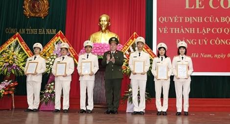 Thành lập Cơ quan UBKT Đảng uỷ Công an tỉnh Hà Nam