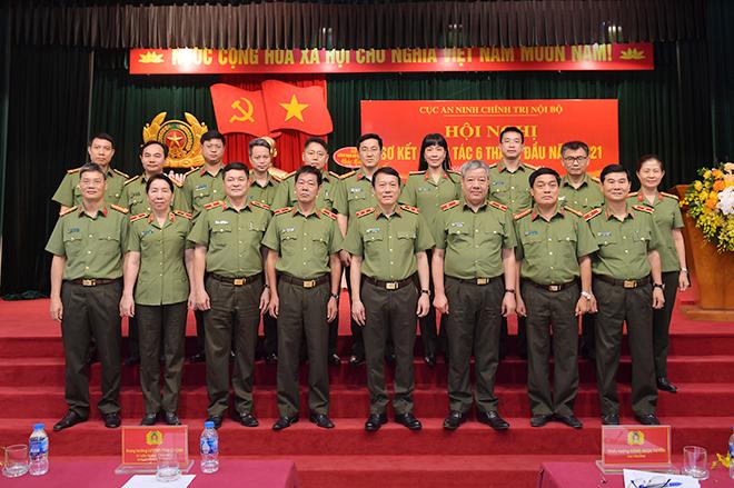Phát huy vai trò đơn vị chủ trì, bảo đảm an ninh chính trị nội bộ - Ảnh minh hoạ 5