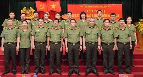 Phát huy vai trò đơn vị chủ trì, bảo đảm an ninh chính trị nội bộ