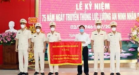 Công an các đơn vị, địa phương kỷ niệm 75 năm Ngày truyền thống lực lượng ANND