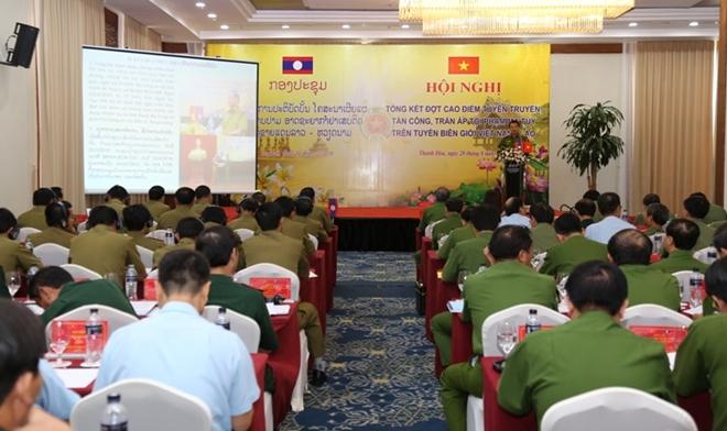 Tổng kết cao điểm tấn công, trấn áp tội phạm ma túy trên tuyến biên giới  Việt Nam - Lào - Ảnh minh hoạ 4