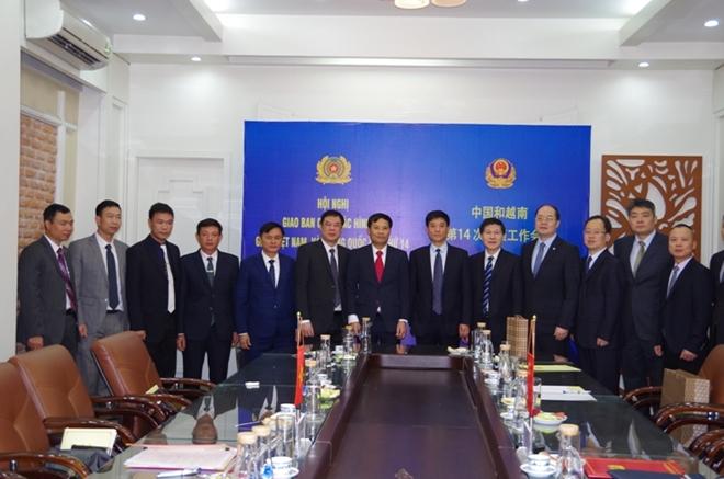 Việt Nam – Trung Quốc tăng cường đấu tranh với các loại tội phạm hình sự - Ảnh minh hoạ 2