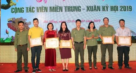 Báo CAND tổ chức gặp mặt cộng tác viên tại miền Trung