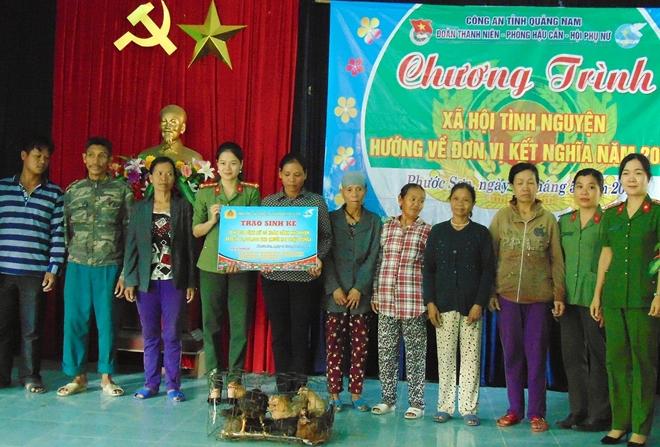 Công an tỉnh Quảng Nam cấp phát thuốc miễn phí cho hơn 300 người nghèo - Ảnh minh hoạ 2