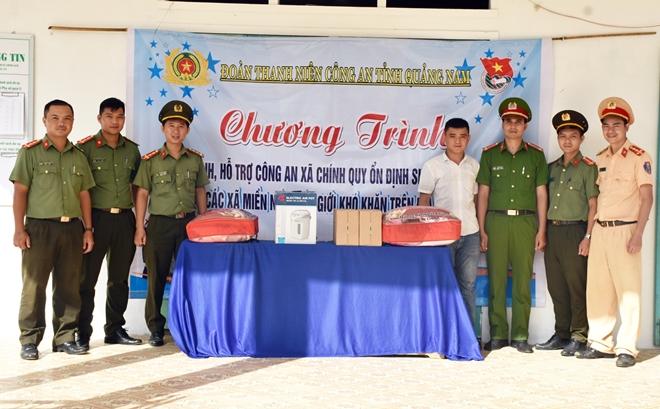 Phát huy vai trò xung kích của tuổi trẻ Công an Quảng Nam - Ảnh minh hoạ 4