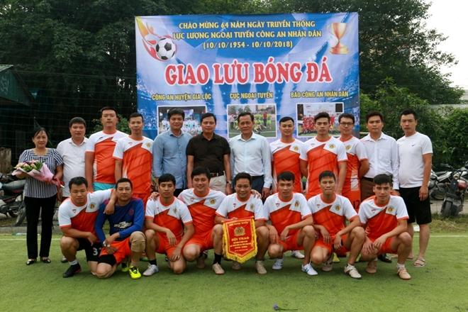 Báo CAND, Cục Ngoại tuyến và Công an huyện Gia Lộc giao lưu thể thao, văn nghệ - Ảnh minh hoạ 4
