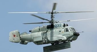 Nga đưa mắt thần Ka-31 đến Syria
