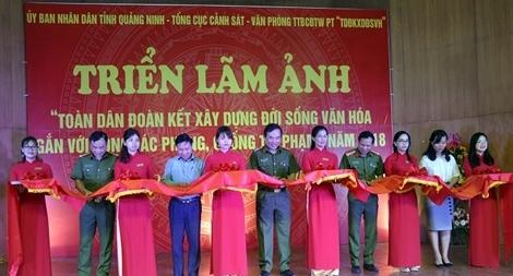 """Quảng Ninh triển lãm ảnh """"Toàn dân phòng, chống tội phạm"""""""
