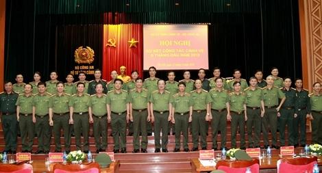 Bộ Tư lệnh Cảnh vệ sơ kết công tác 6 tháng đầu năm 2018