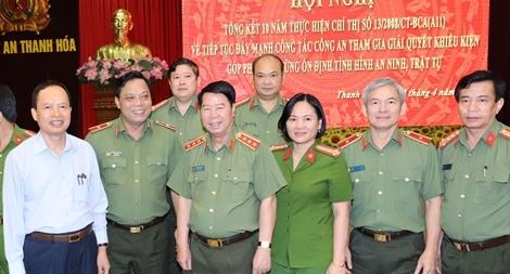 Công an Thanh Hóa tổng kết 10 năm thực hiện Chỉ thị 13 của Bộ Công an