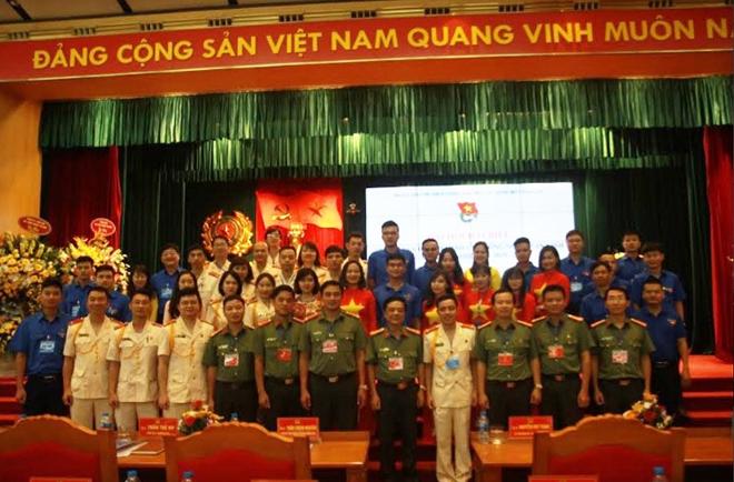 Đại hội Đại biểu Đoàn Thanh niên Cục Công nghiệp An ninh lần thứ Nhất - Ảnh minh hoạ 2