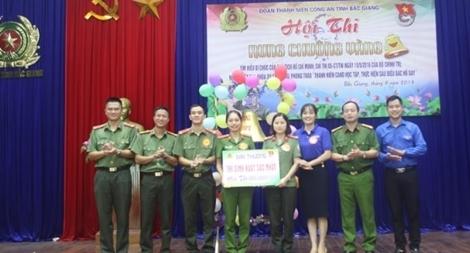 """Công an tỉnh Bắc Giang: Sôi nổi hội thi """"Rung chuông vàng"""""""