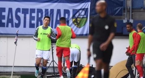 Trận đấu đầu tiên tại Hà Lan, Văn Hậu không được ra sân