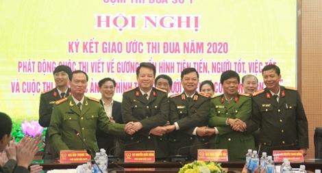 Cụm thi đua số 1 Bộ Công an ký giao ước thi đua năm 2020