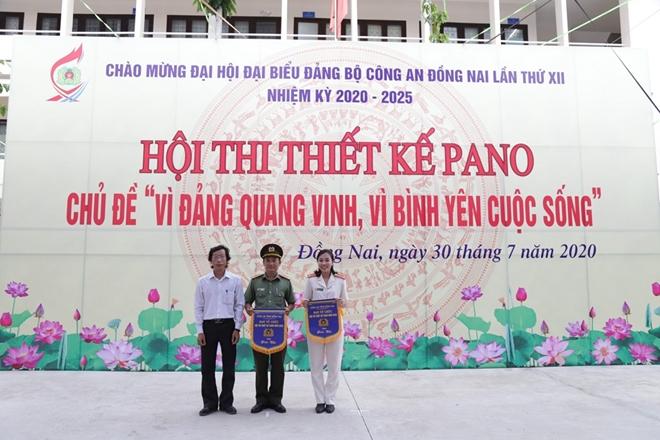 """CA Đồng Nai tổ chức thi thiết kế pano """"Vì Đảng quang vinh, vì bình yên cuộc sống"""" - Ảnh minh hoạ 5"""