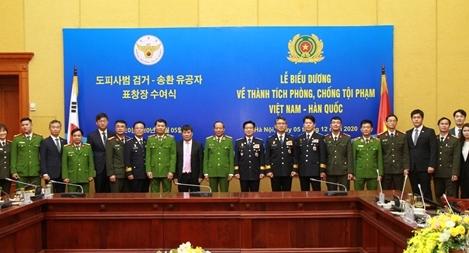 Việt Nam – Hàn Quốc tăng cường hơn nữa hợp tác phòng chống tội phạm