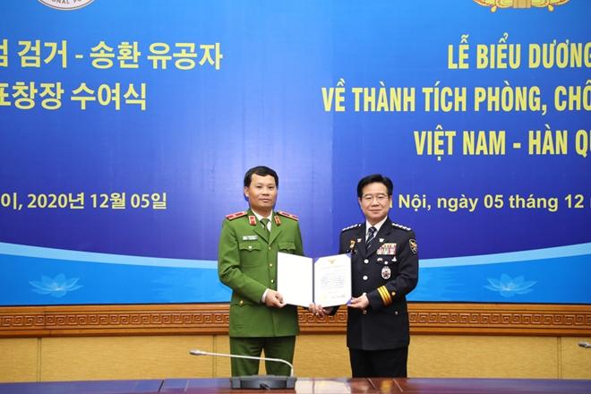 Việt Nam – Hàn Quốc tăng cường hơn nữa hợp tác phòng chống tội phạm - Ảnh minh hoạ 2