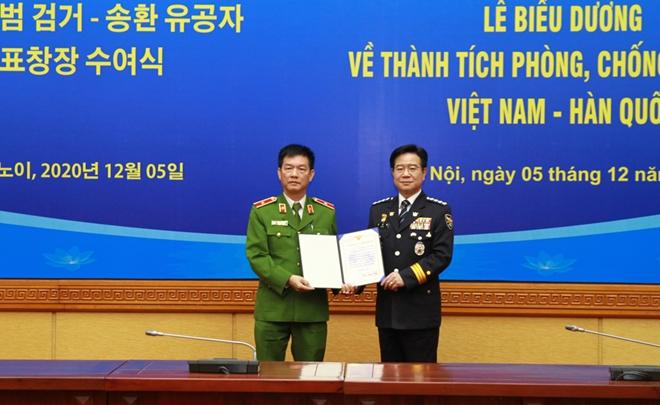 Việt Nam – Hàn Quốc tăng cường hơn nữa hợp tác phòng chống tội phạm - Ảnh minh hoạ 3