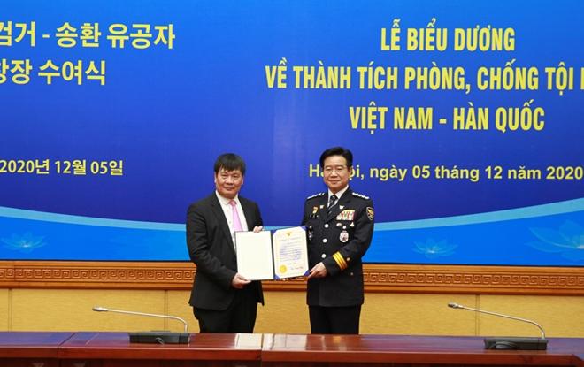 Việt Nam – Hàn Quốc tăng cường hơn nữa hợp tác phòng chống tội phạm - Ảnh minh hoạ 4