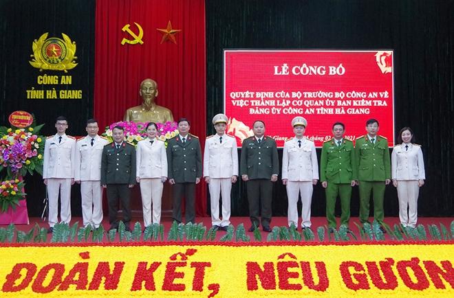 Công an Hà Giang công bố quyết định thành lập Cơ quan UBKT Đảng ủy - Ảnh minh hoạ 2