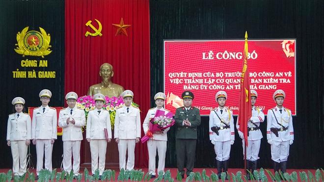 Công an Hà Giang công bố quyết định thành lập Cơ quan UBKT Đảng ủy