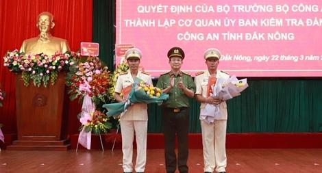 Thành lập Cơ quan Ủy ban Kiểm tra Đảng ủy Công an tỉnh Đắk Nông