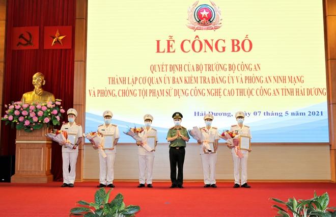 Thành lập Cơ quan Ủy ban kiểm tra Đảng ủy Công an tỉnh Hải Dương - Ảnh minh hoạ 2