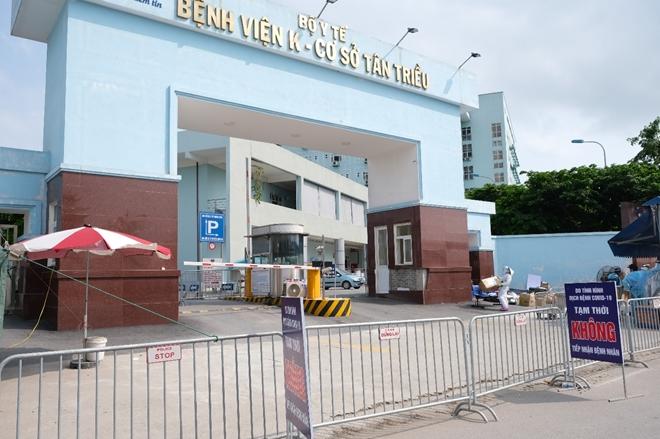 Vietcombank trao tặng 5 tỷ đồng và 10.000 suất ăn hỗ trợ Bệnh viện K cơ sở Tân Triều phòng chống dịch COVID-19 - Ảnh minh hoạ 3