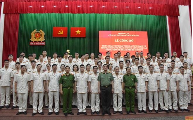 Công an TPHCM ra mắt Phòng An ninh mạng và phòng, chống tội phạm công nghệ cao - Ảnh minh hoạ 4