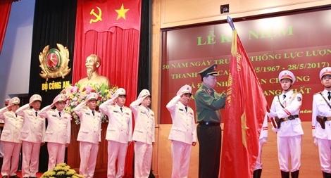 Thanh tra CAND đón nhận Huân chương Bảo vệ Tổ quốc hạng Nhất