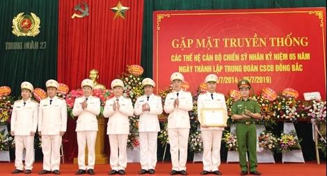 Trung đoàn CSCĐ Đông Bắc gặp mặt truyền thống nhân kỷ niệm 5 năm thành lập