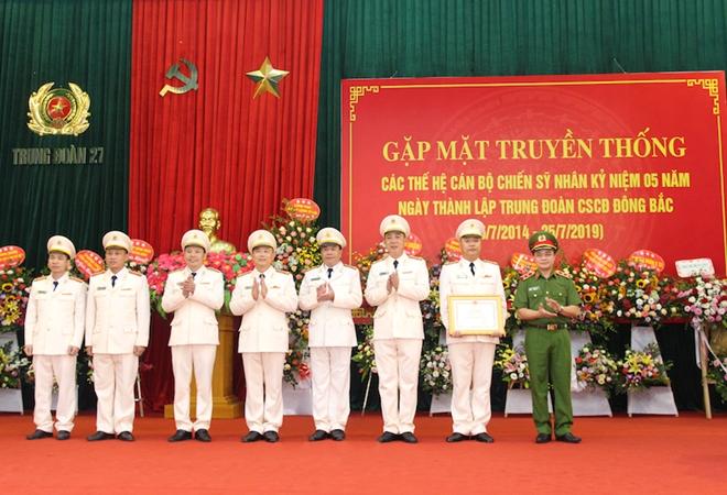Trung đoàn CSCĐ Đông Bắc gặp mặt truyền thống nhân kỷ niệm 5 năm thành lập - Ảnh minh hoạ 2