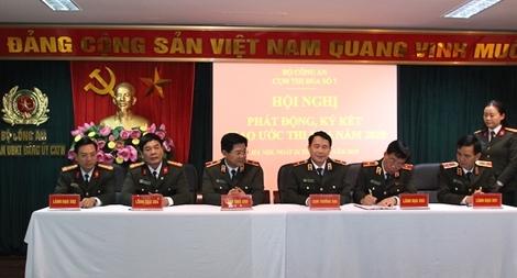 Ký giao ước thi đua các đơn vị thuộc Cụm thi đua số 7 Bộ Công an
