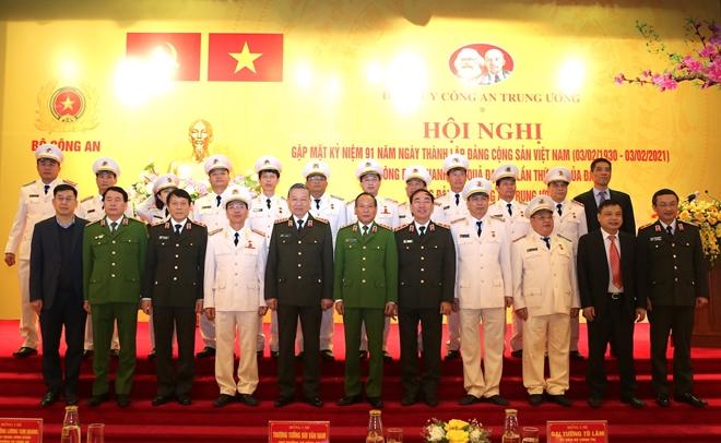 Đảng ủy Công an Trung ương gặp mặt nhân kỷ niệm 91 năm Ngày thành lập Đảng - Ảnh minh hoạ 6
