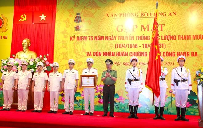 Văn phòng Bộ Công an vinh dự đón nhận Huân chương Quân công hạng Ba - Ảnh minh hoạ 4