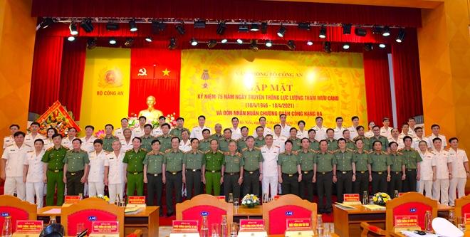 Văn phòng Bộ Công an vinh dự đón nhận Huân chương Quân công hạng Ba - Ảnh minh hoạ 11