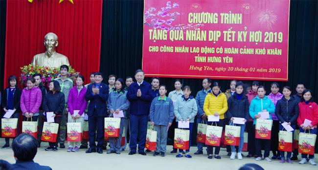 Bộ trưởng Tô Lâm tặng quà Tết cho công nhân lao động - Ảnh minh hoạ 3