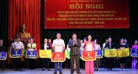 """Trao giải thưởng Liên hoan các """"Nhóm liên gia tự quản"""" về ANTT giỏi"""
