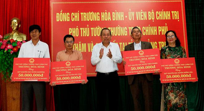 Phó Thủ tướng Thường trực tặng quà Tết đồng bào nghèo Quảng Trị - Ảnh minh hoạ 4