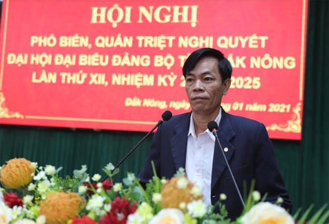 Đảng uỷ Công an tỉnh Đắk Nông quán triệt nghị quyết Đại hội Đảng bộ tỉnh lần thứ XII - Ảnh minh hoạ 2