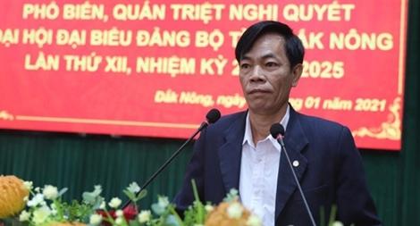 Đảng uỷ Công an tỉnh Đắk Nông quán triệt nghị quyết Đại hội Đảng bộ tỉnh lần thứ XII
