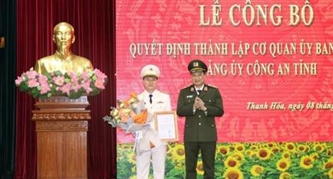 Thành lập Cơ quan Ủy ban Kiểm tra Đảng ủy Công an tỉnh Thanh Hóa