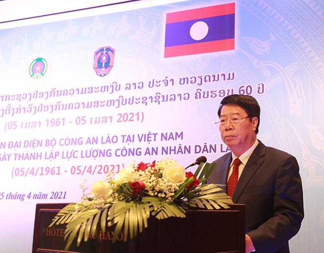 Thắt chặt quan hệ hợp tác giữa lực lượng CAND hai nước Việt – Lào