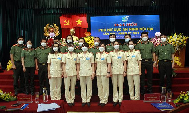 Hội phụ nữ Cục An ninh nội địa nâng cao năng lực, trách nhiệm đội ngũ cán bộ hội - Ảnh minh hoạ 2